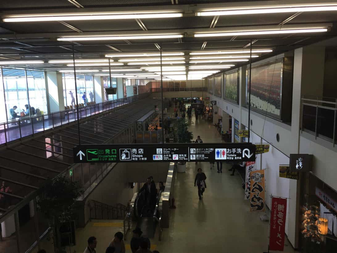 Fukuoka airport 1 terminal guide 18