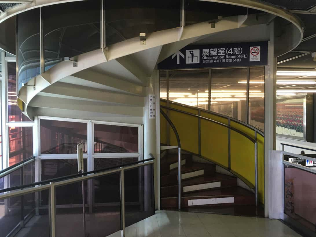 Fukuoka airport 1 terminal guide 21