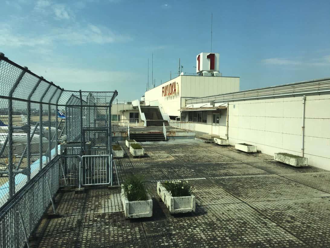 Fukuoka airport 1 terminal guide 24