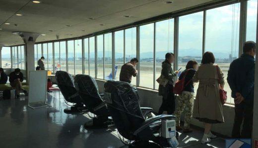 2016年10月に閉館した福岡空港第1ターミナル、在りし日の姿をご案内。意外な休憩スペースとは?