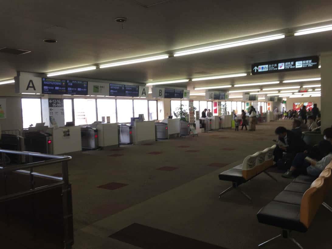 Fukuoka airport 1 terminal guide 28