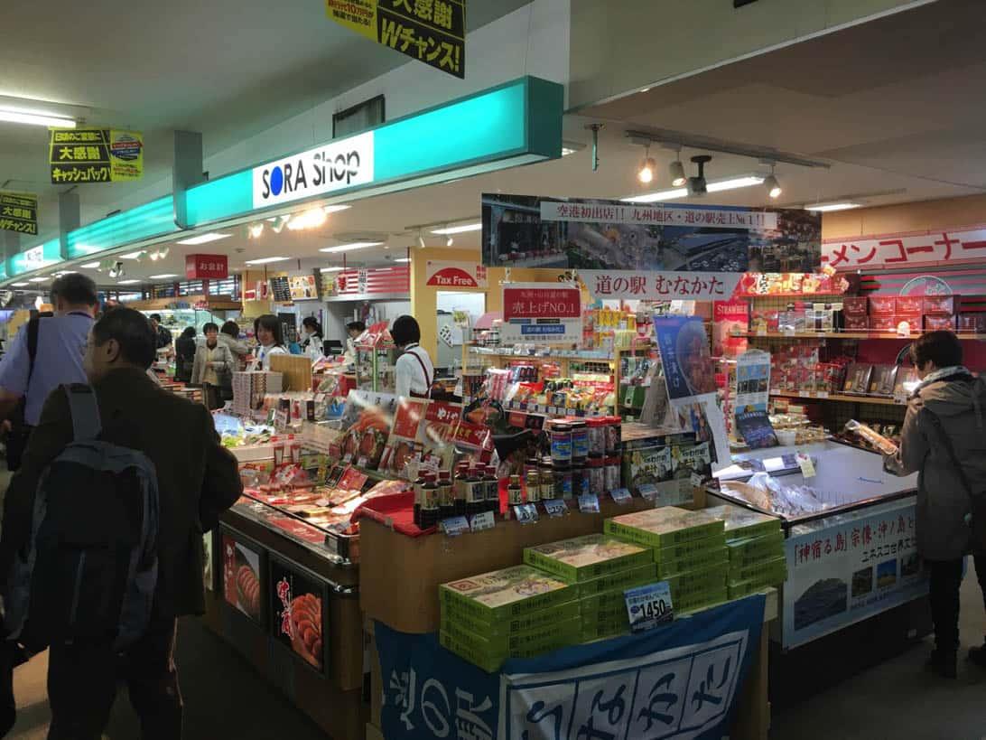 Fukuoka airport 1 terminal guide 29
