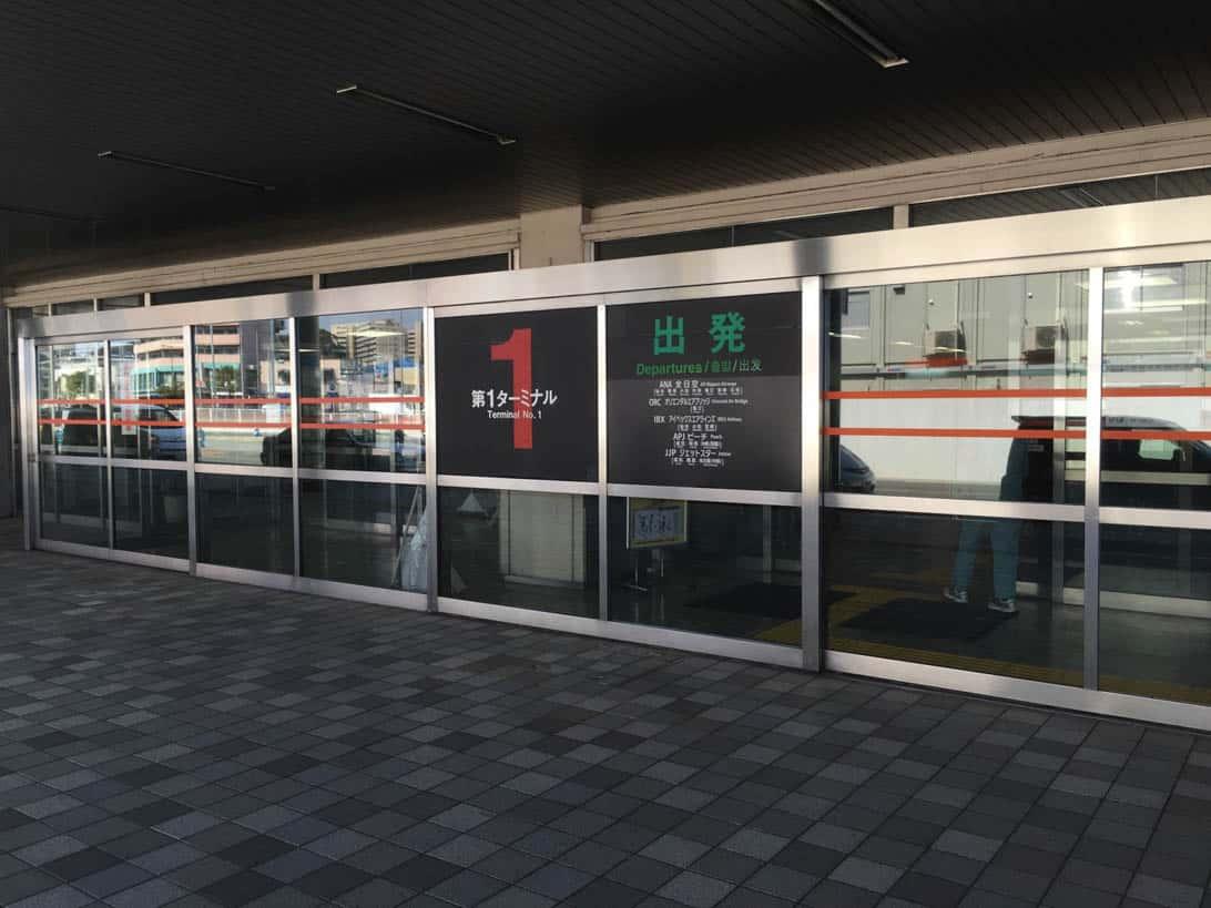 Fukuoka airport 1 terminal guide 3
