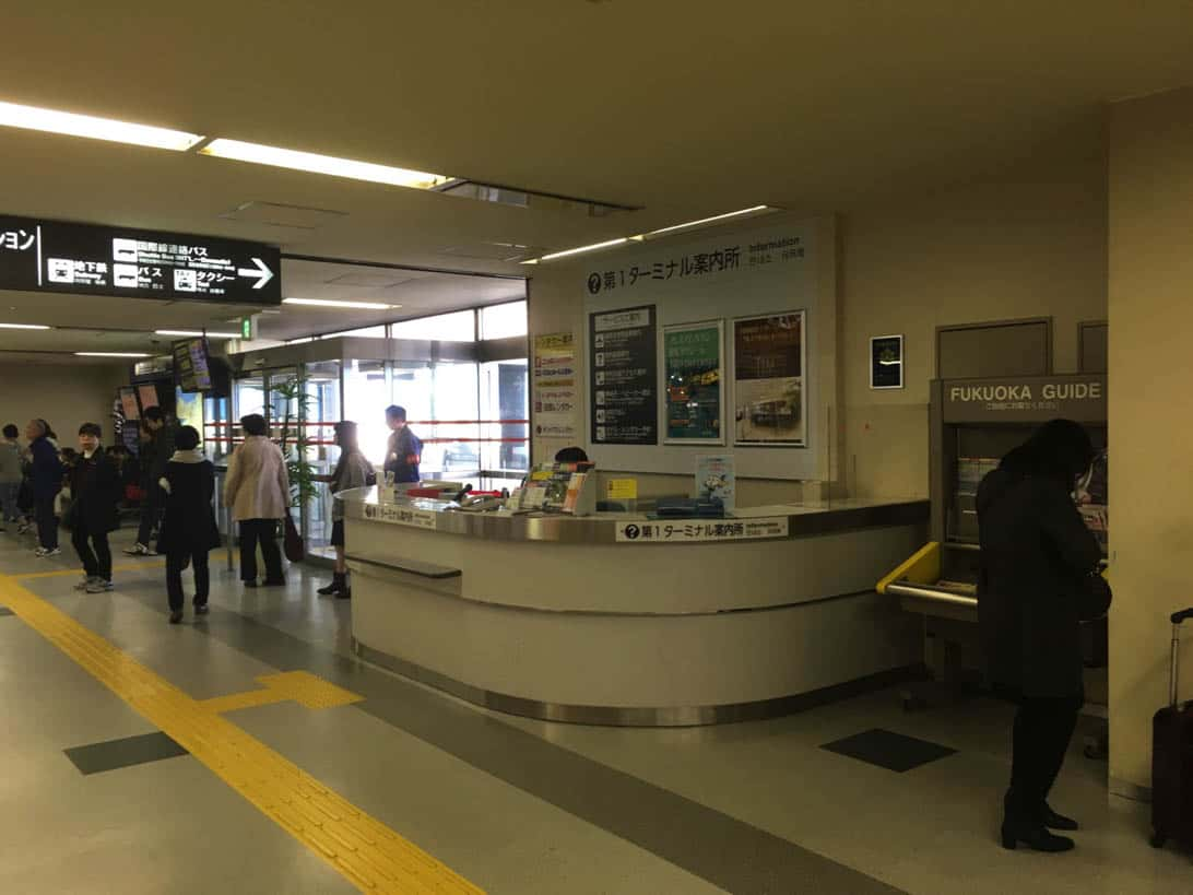 Fukuoka airport 1 terminal guide 4