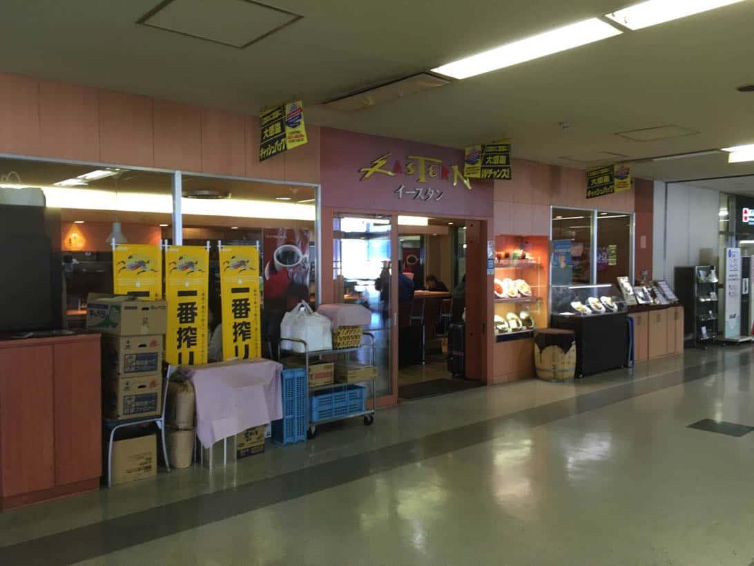 Fukuoka airport 1 terminal guide 5