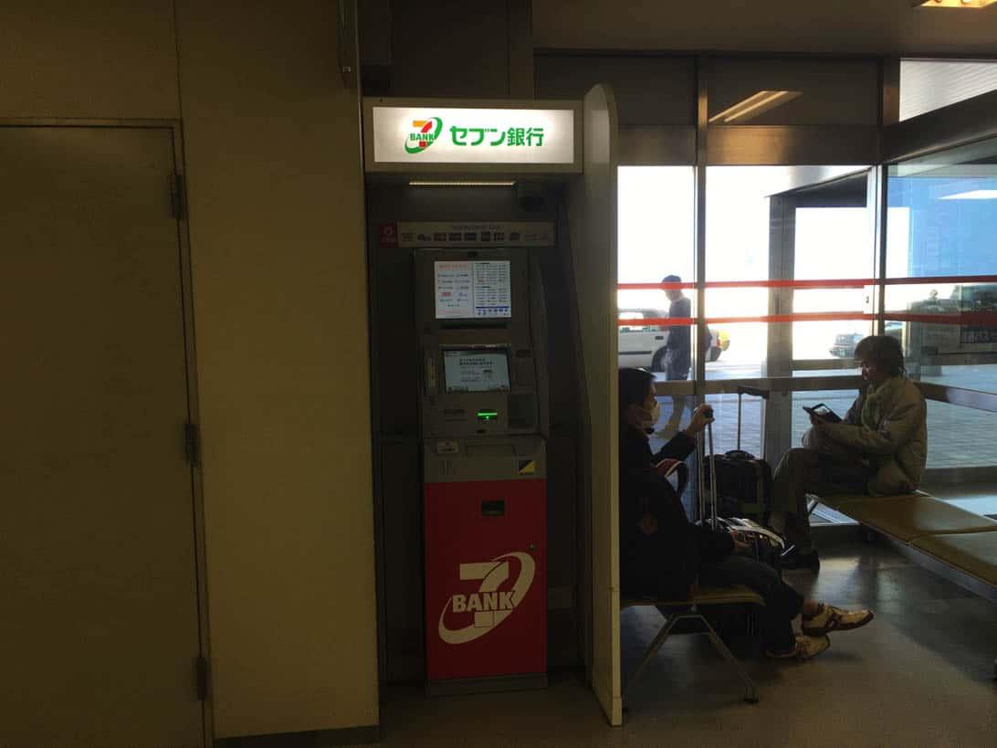 Fukuoka airport 1 terminal guide 6