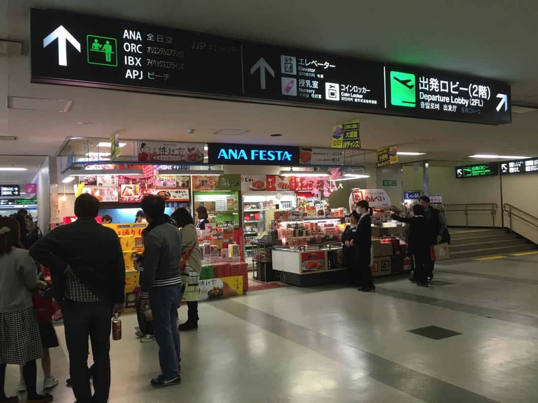Fukuoka airport 1 terminal guide 8