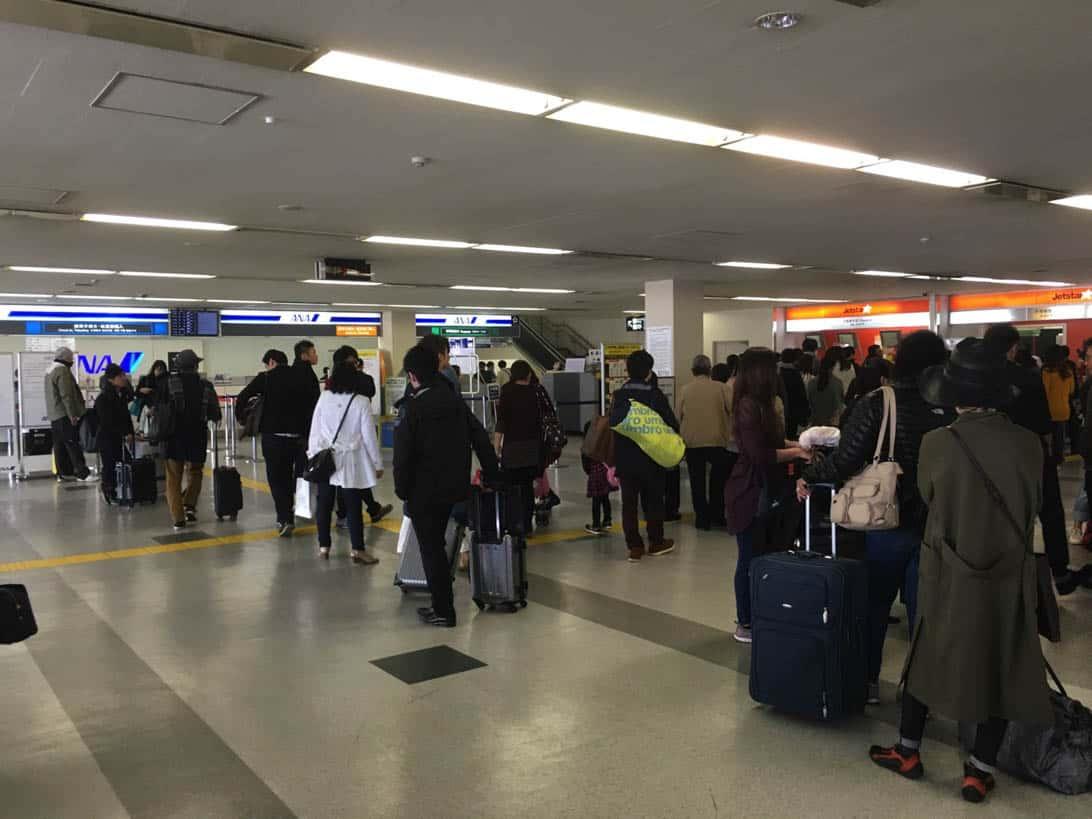 Fukuoka airport 1 terminal guide 9