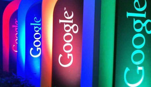 Google Chrome機能拡張「Personal Blocklist」役立たずの検索結果をサイトごとブロック!