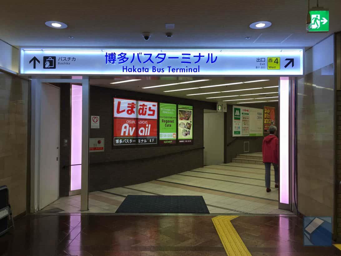 Hakata station makinoudon 1