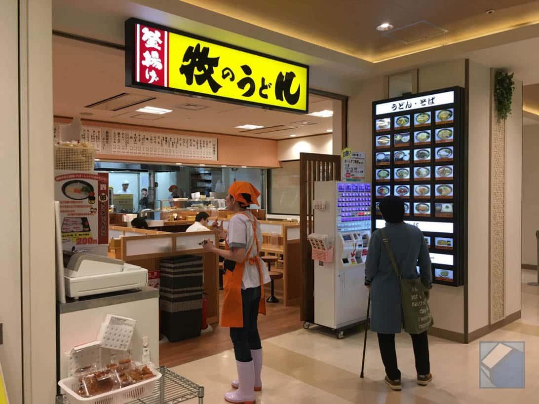 Hakata station makinoudon 2