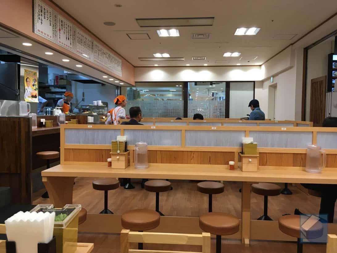 Hakata station makinoudon 4
