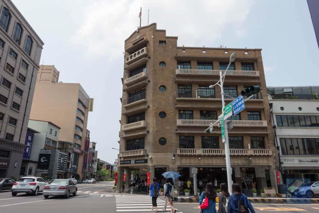 Hayashi department store 2