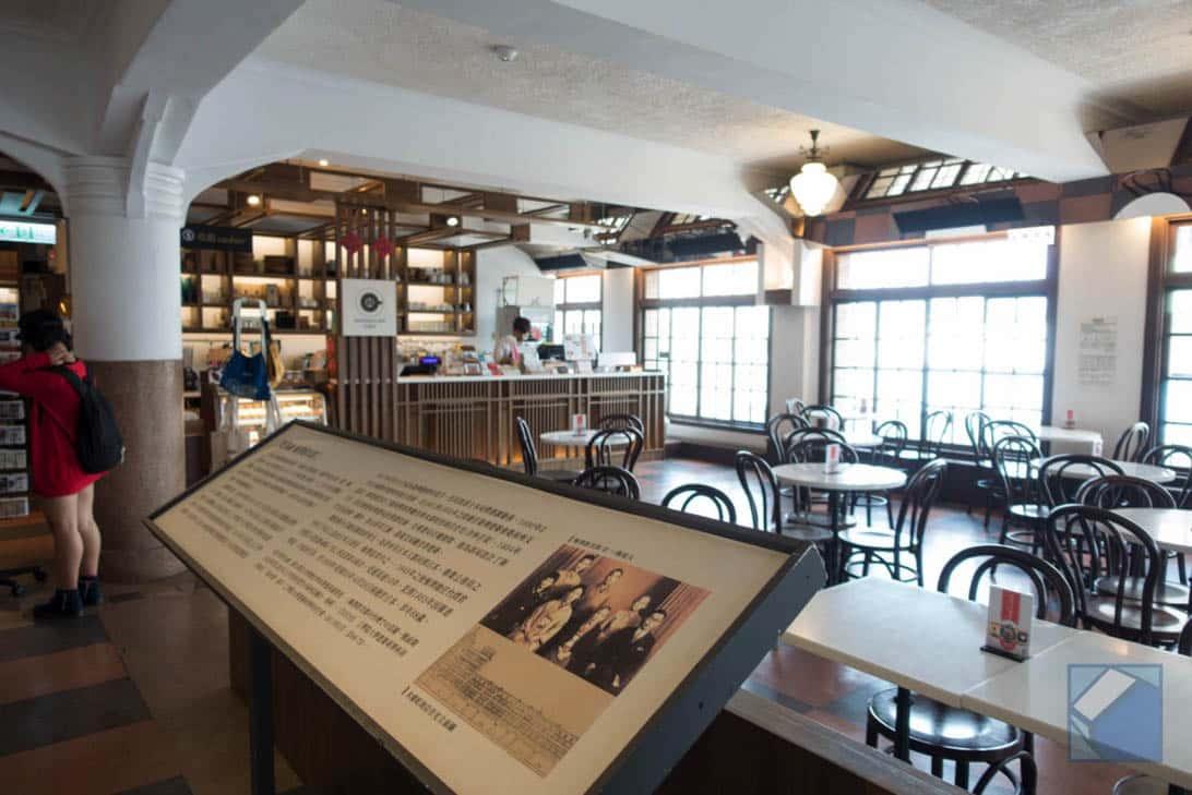 Hayashi department store 21