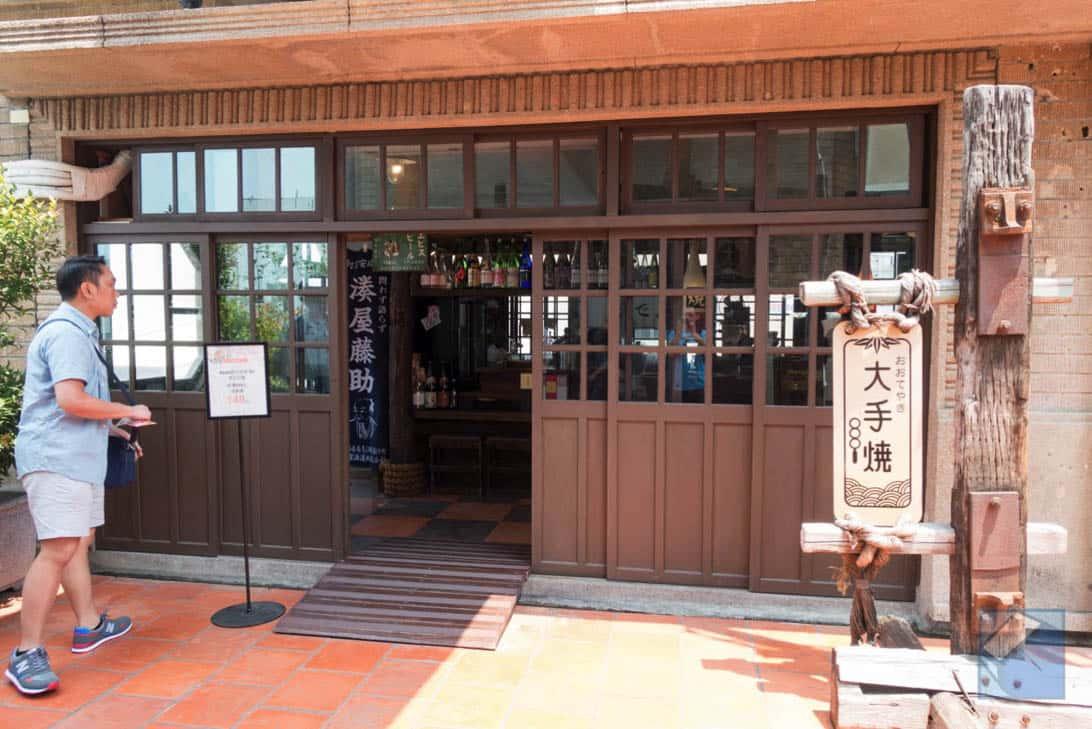 Hayashi department store 23