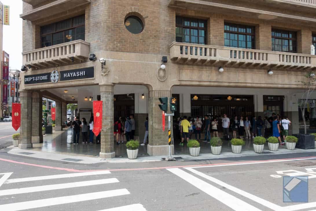 Hayashi department store 3