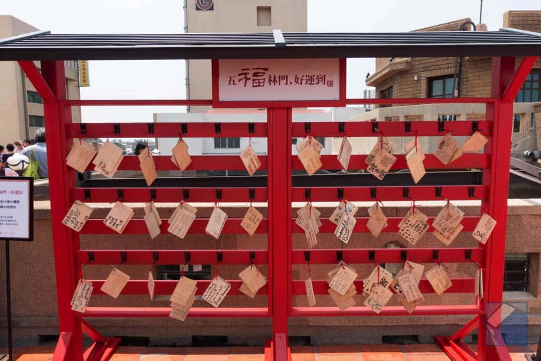 Hayashi department store 32