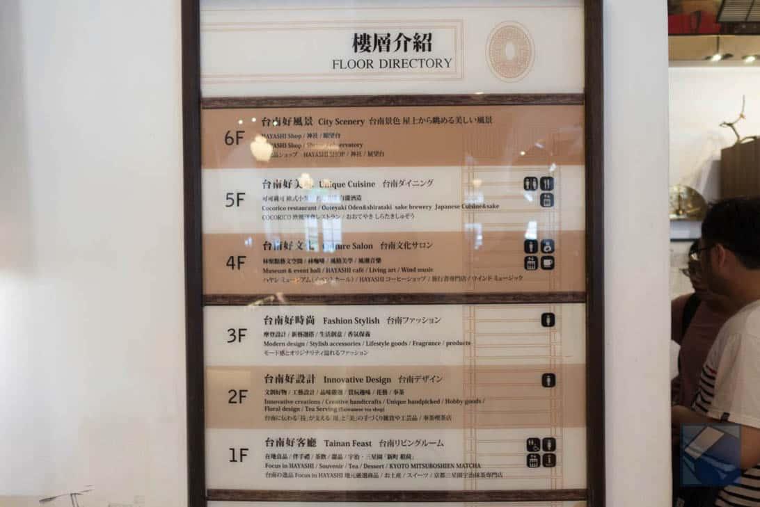 Hayashi department store 7