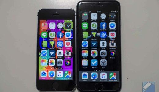iPhone SEとiPhone 6スペースグレイをデザイン・性能で比較。どっちがお好み?