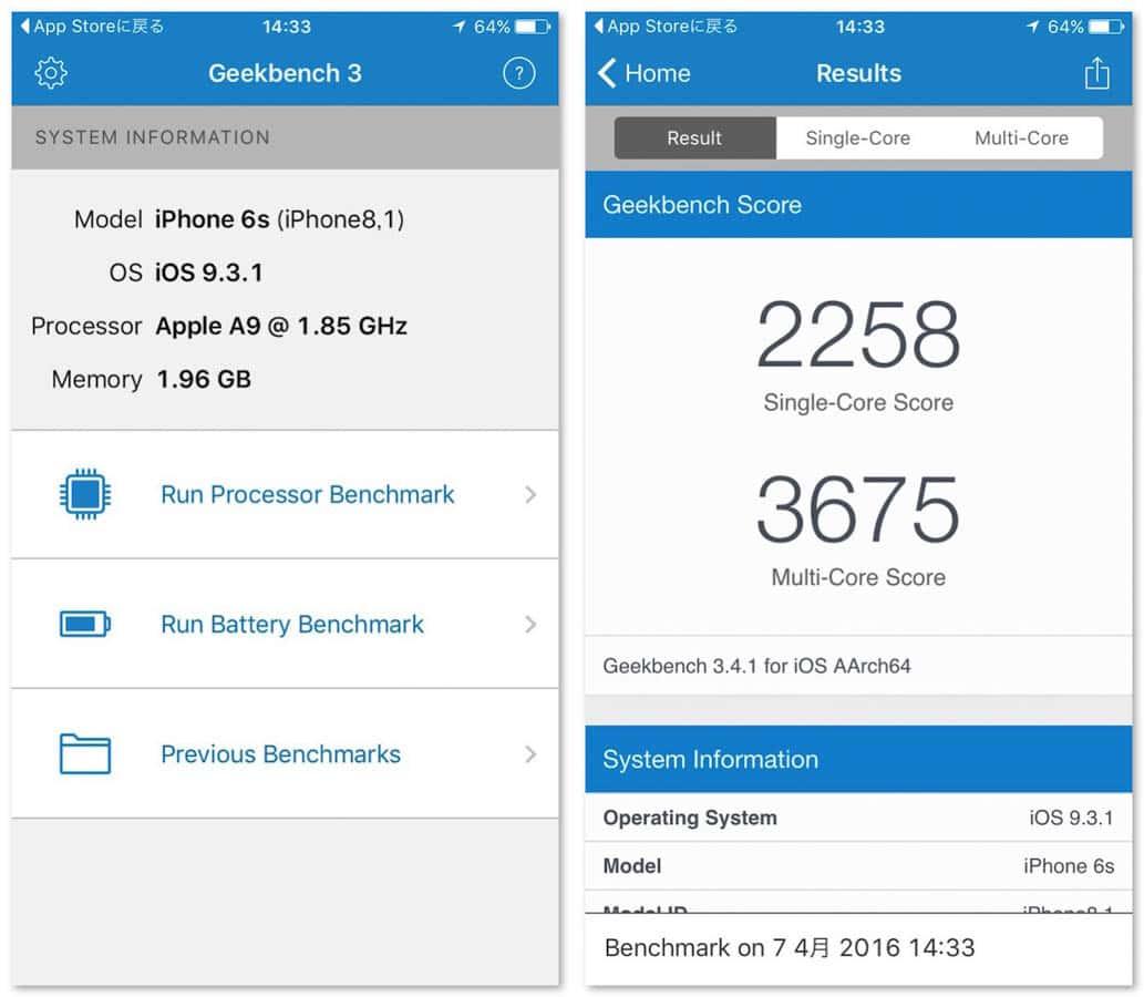 Iphone se 6 comparison 11