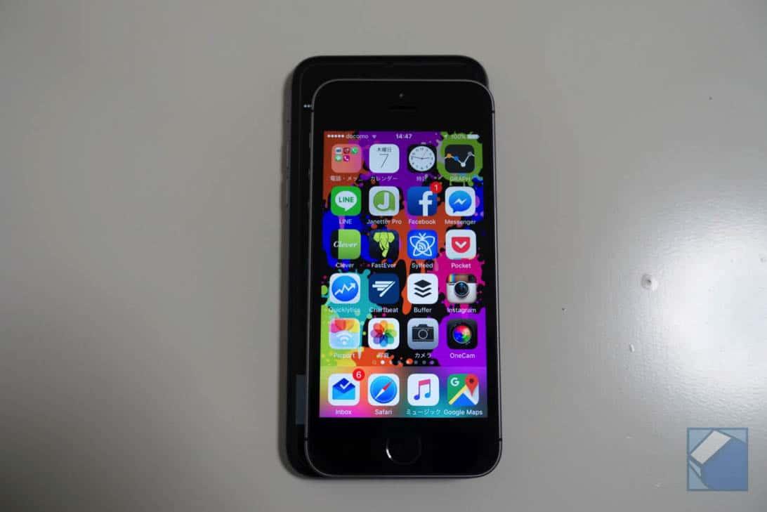Iphone se 6 comparison 2