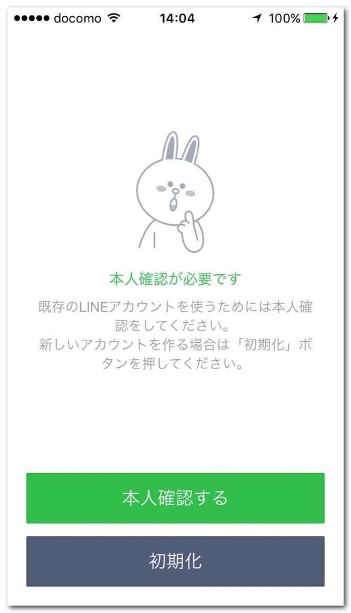 Iphone se line data transfer 5