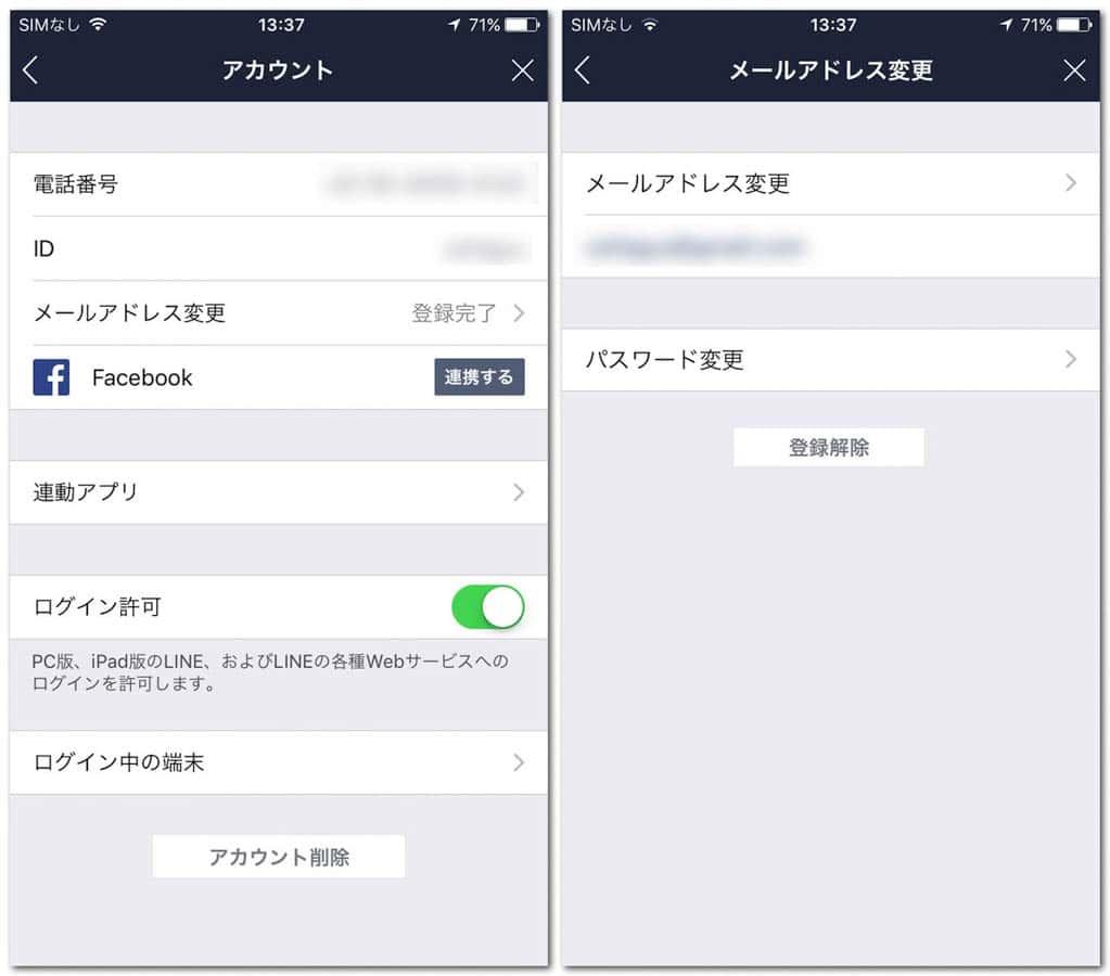 Iphone se line data transfer 6