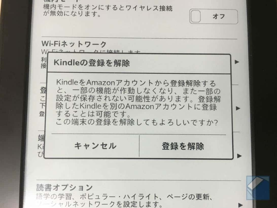 Kindle paperwhite change account 2