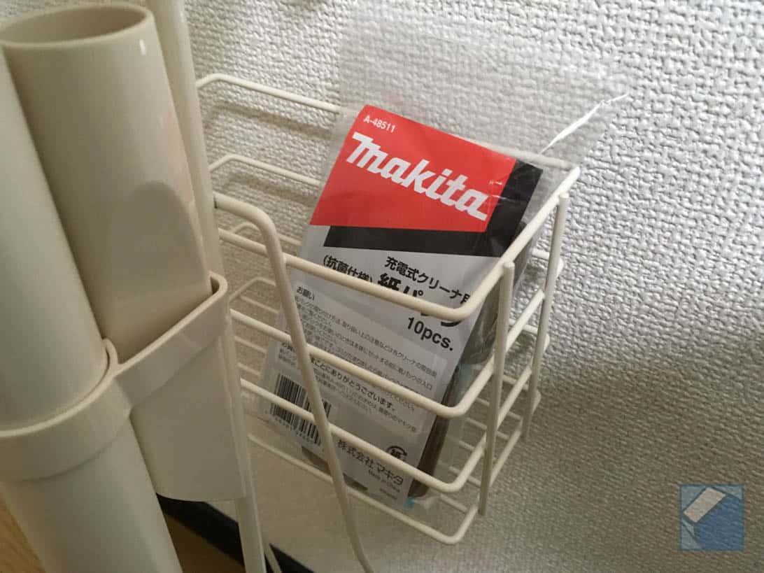 Makita charging type cleaner 14
