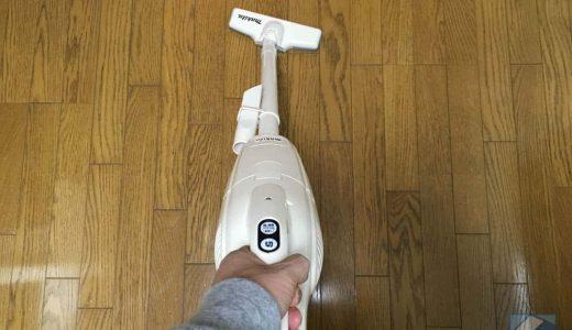 マキタの充電式クリーナー「CL105DW」コードが無いと段差や部屋の移動もラクラク。掃除が捗る!
