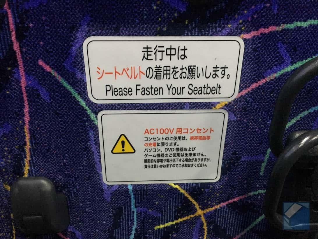 Narita airport no3 terminal by bus 10