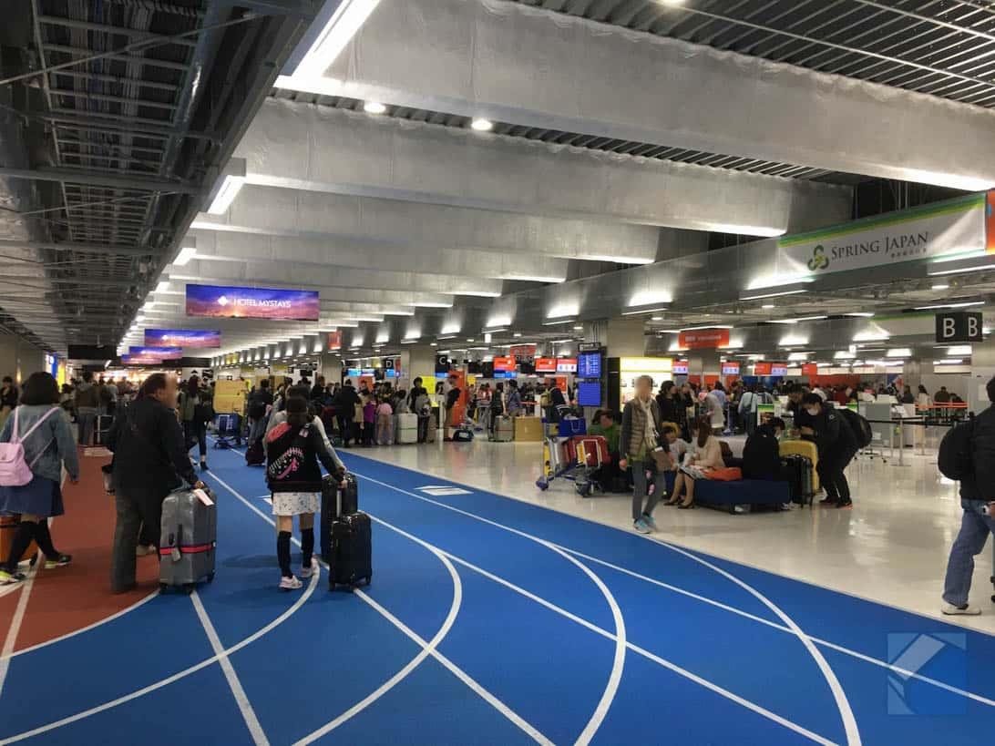 Narita airport no3 terminal by bus 2