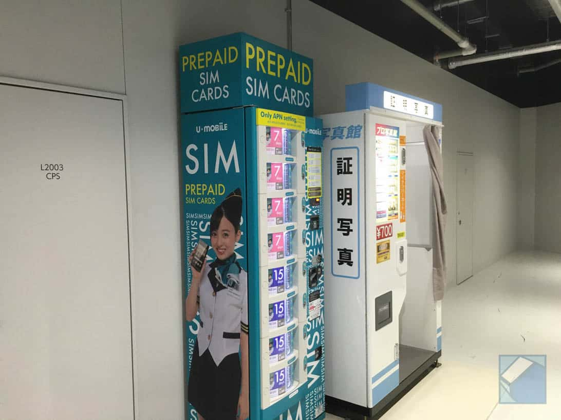 Narita airport no3 terminal by bus 3