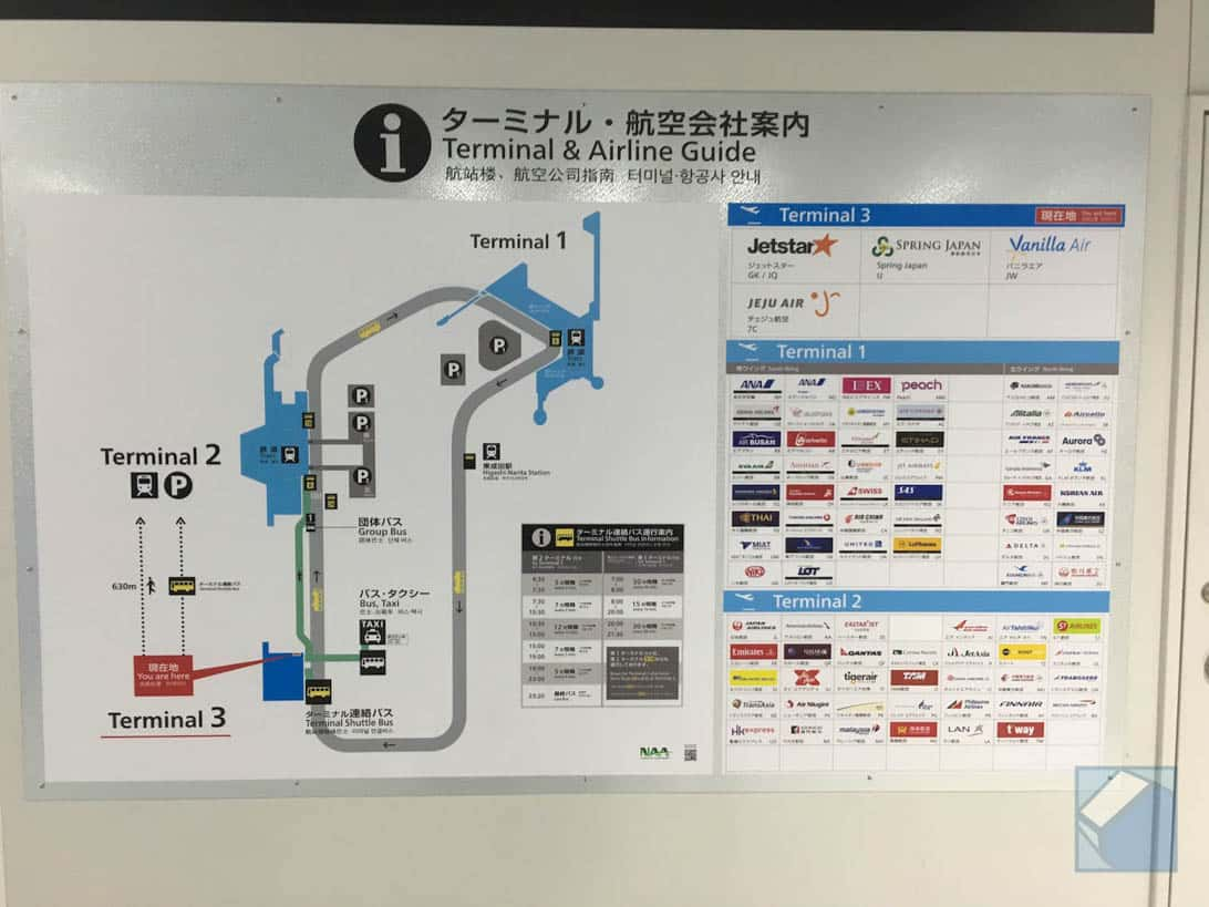 Narita airport no3 terminal by bus 5