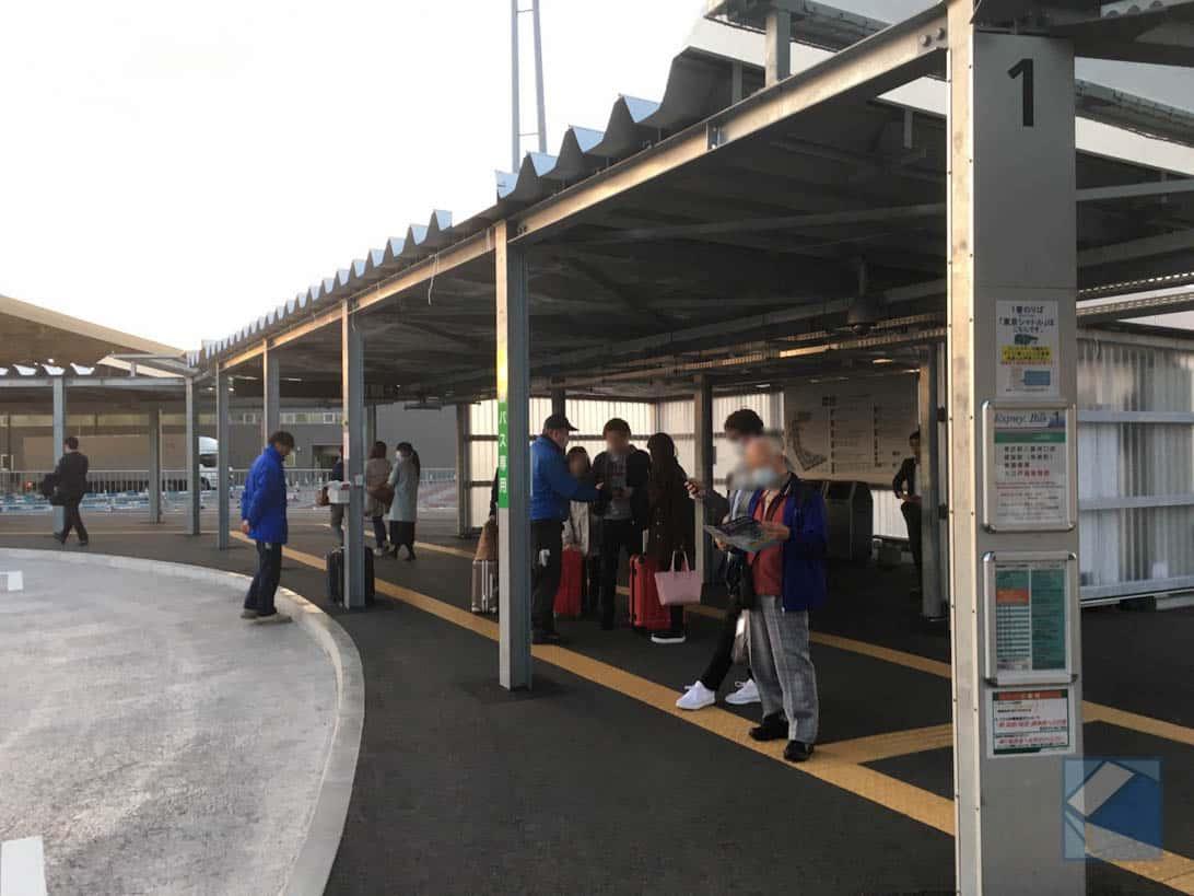 Narita airport no3 terminal by bus 7