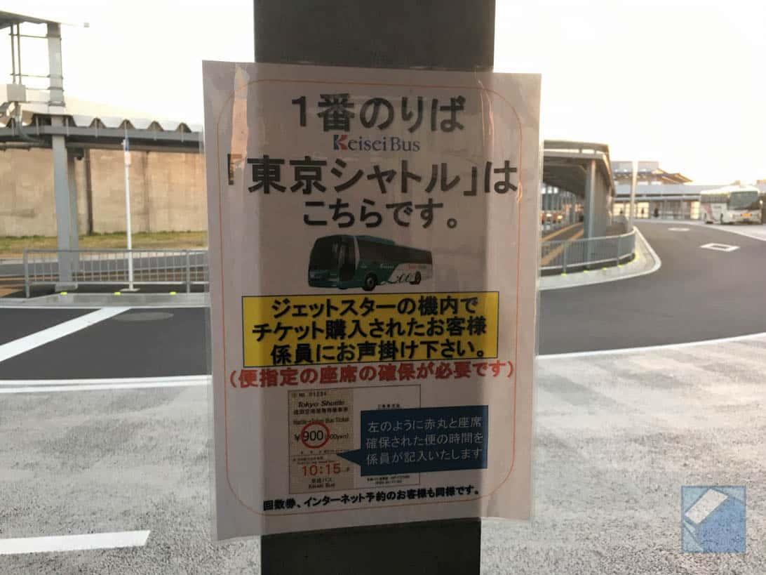 Narita airport no3 terminal by bus 8