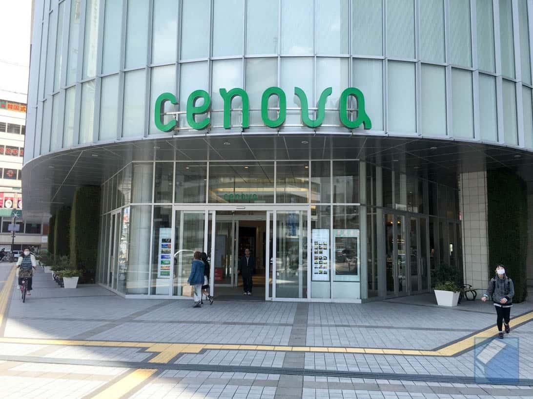 Sawayaka shizuoka 1