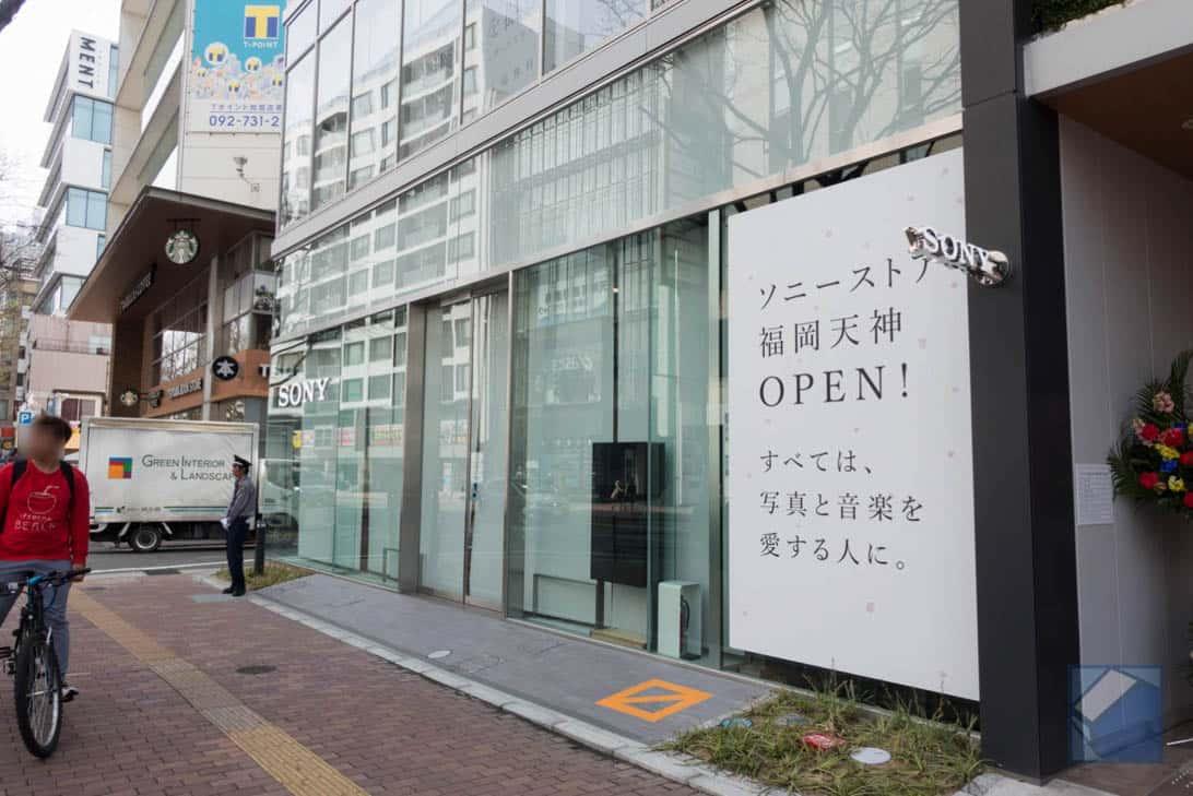 Sony store fukuoka tenjin 1