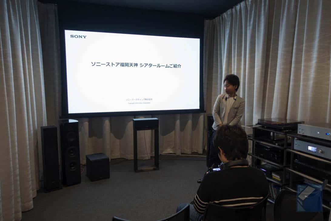 Sony store fukuoka tenjin 24