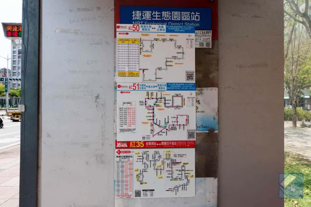 Takao kaohsiung bus 2