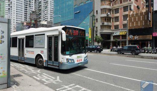 台湾・高雄市での路線バスの乗り方。「手を挙げる」「先払い」に注意!