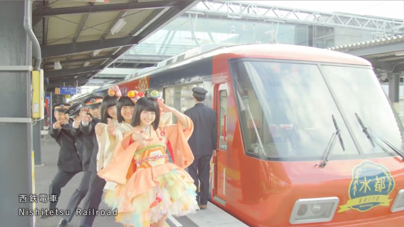 Yanagawa sagemon girls 10