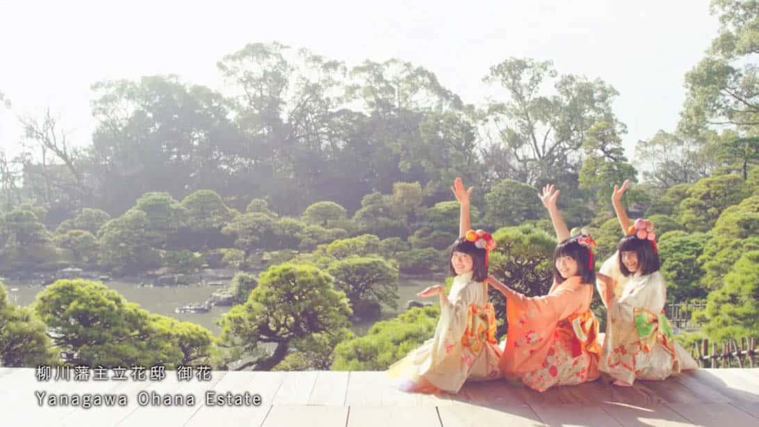 Yanagawa sagemon girls 6
