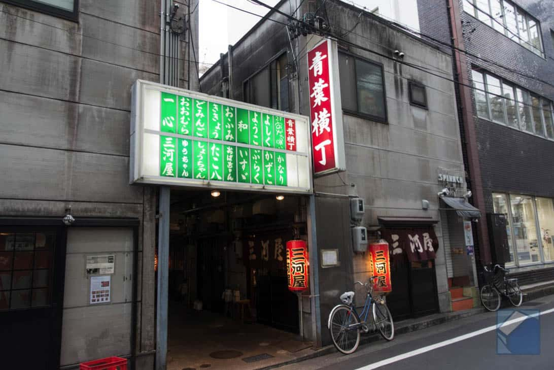 Aobayokocho takohachi 1