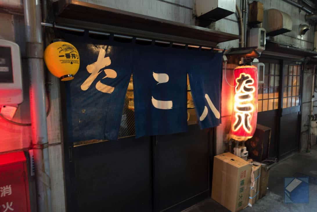 Aobayokocho takohachi 3