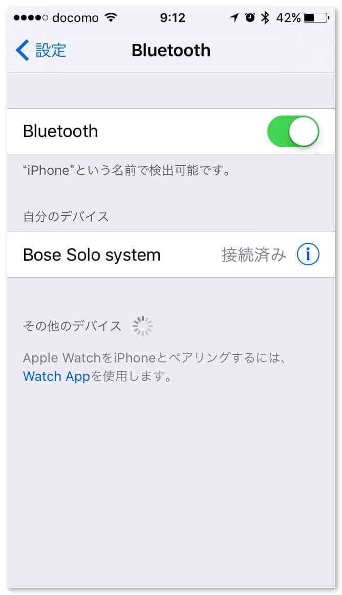 Bose solo 15 series2 bluetooth 11