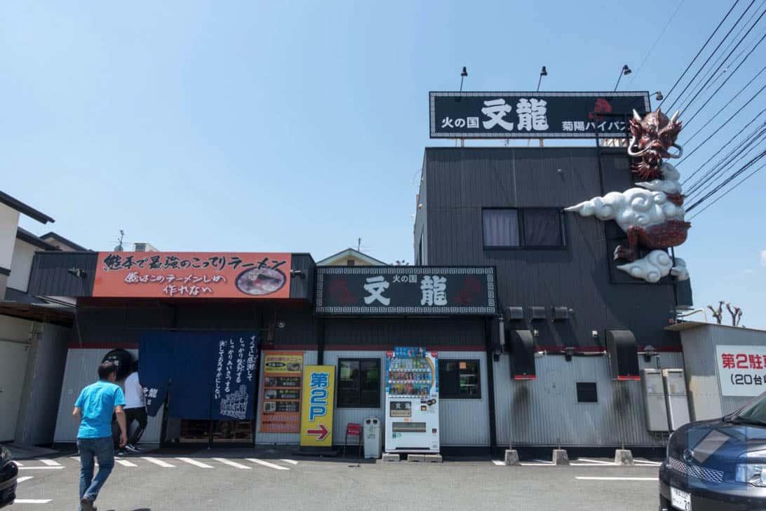 Gw kumamoto gourmet tour 22