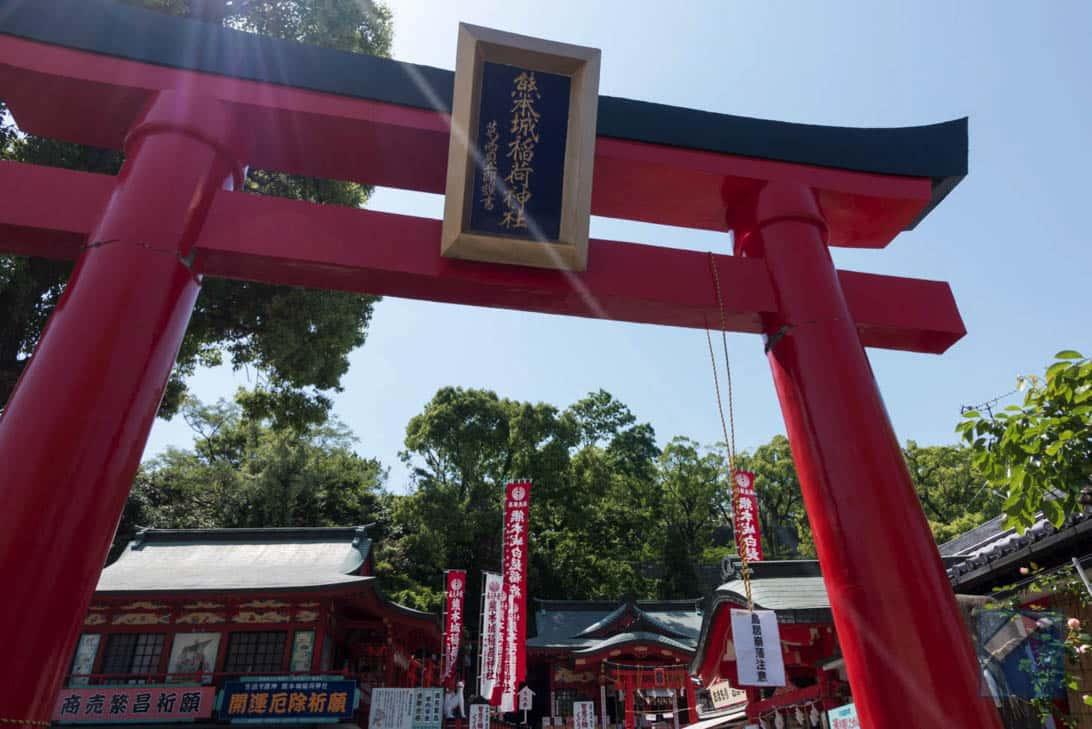 Gw kumamoto gourmet tour 35
