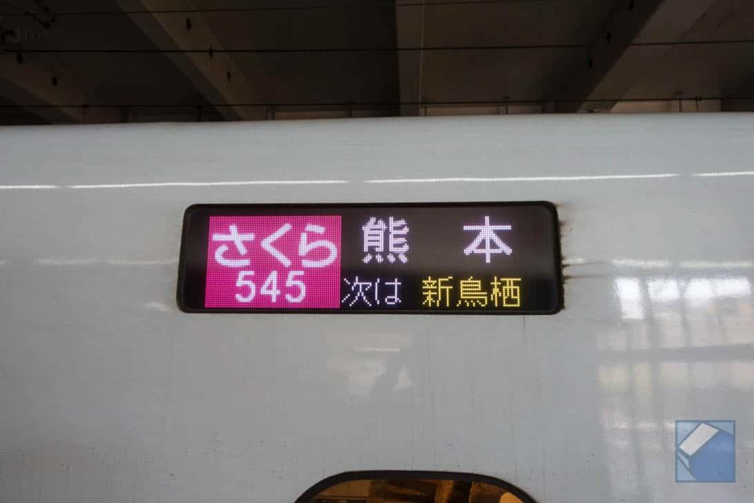 Gw kumamoto gourmet tour 4