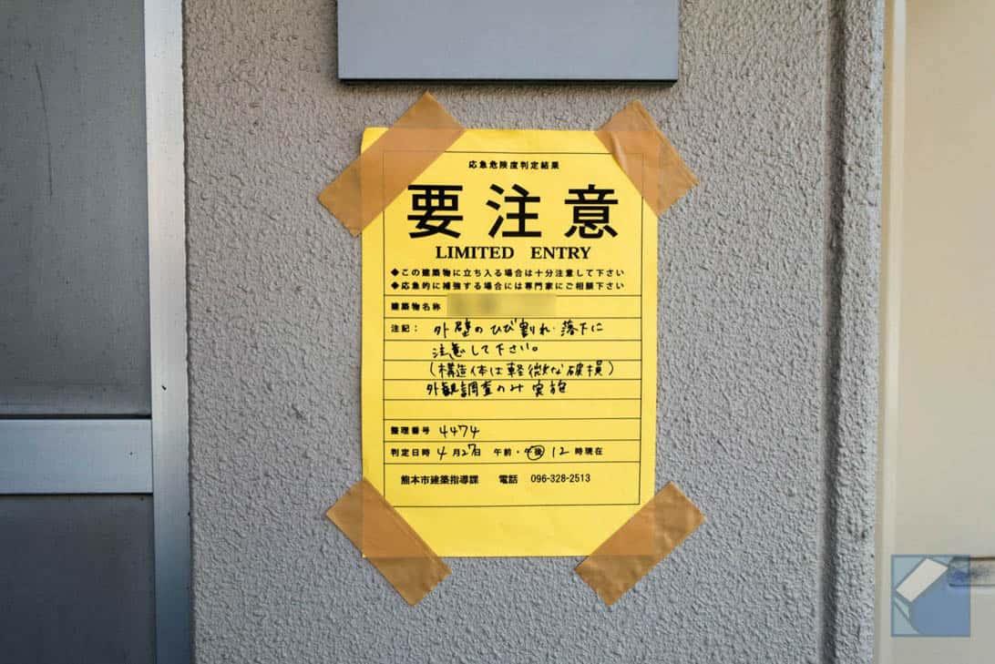 Gw kumamoto gourmet tour 44